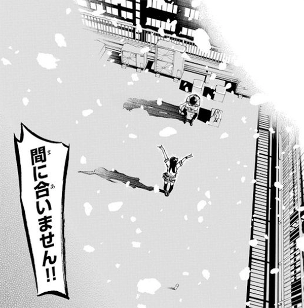 『AKB49〜恋愛禁止条例〜』255話「最終ベルが鳴る」【ネタバレ・感想】_8469