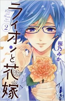2015年6月16日発売のコミックス一覧_847