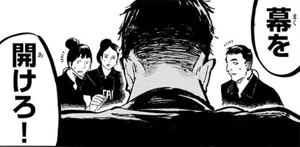 『AKB49〜恋愛禁止条例〜』255話「最終ベルが鳴る」【ネタバレ・感想】_8474
