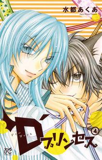 2015年6月16日発売のコミックス一覧_851