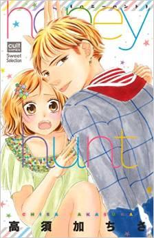 2015年6月16日発売のコミックス一覧_853