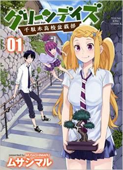 2015年6月16日発売のコミックス一覧_856