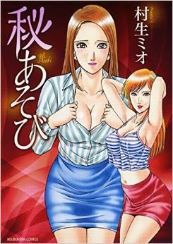 2015年6月16日発売のコミックス一覧_860