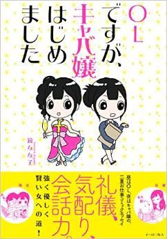2015年6月17日発売のコミックス一覧_861