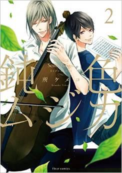 2015年6月17日発売のコミックス一覧_867