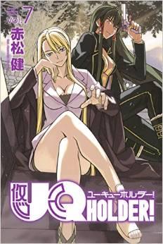 2015年6月17日発売のコミックス一覧_868