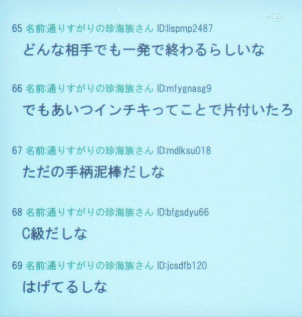 『ワンパンマン』第8話「深海の王」【アニメ感想】_8844