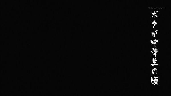 『落第騎士の英雄譚』第8話「剣士殺し III」【アニメ感想】_8953
