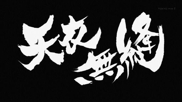『落第騎士の英雄譚』第8話「剣士殺し III」【アニメ感想】_8957