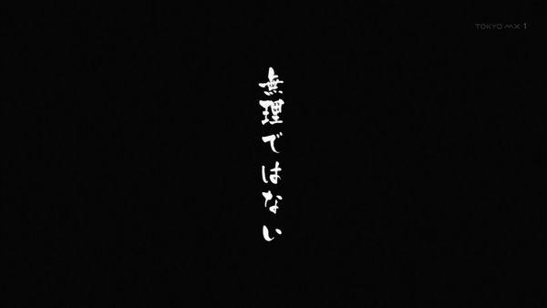 『落第騎士の英雄譚』第8話「剣士殺し III」【アニメ感想】_8959
