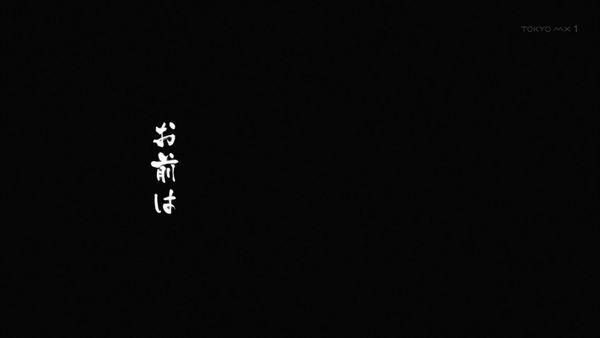『落第騎士の英雄譚』第8話「剣士殺し III」【アニメ感想】_8961