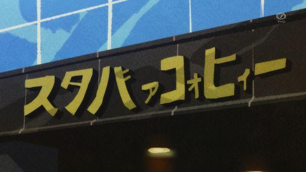『おそ松さん』第7話(Aパート)「トド松と5人の悪魔」【アニメ感想】_9643