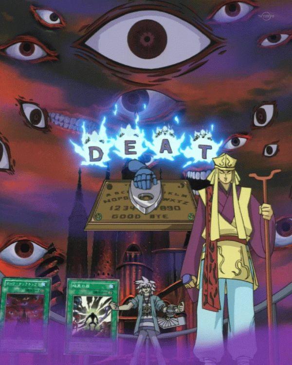 『遊戯王DM』第34話「闇を砕け 神の一撃!」【アニメ感想】_9774