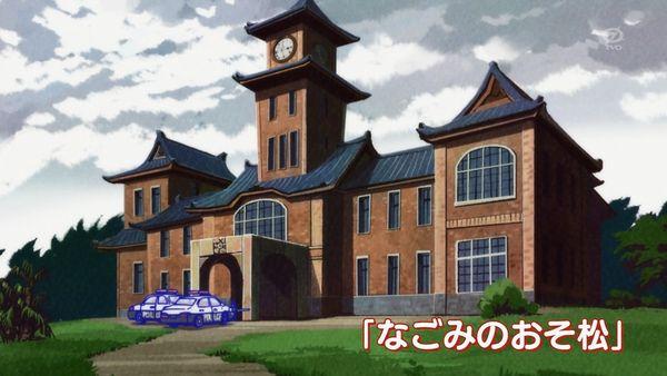 『おそ松さん』第8話(Aパート)「なごみのおそ松」【アニメ感想】_9959