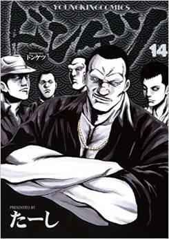 2015年6月22日発売のコミックス一覧_998