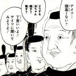 磯部磯兵衛物語_thumb