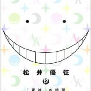 2015年冬アニメの原作で面白い漫画は?_thumb