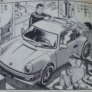 【車限定】こち亀に出てくる車のことだけをダラダラと語るスレ_thumb