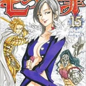 2015年6月17日発売のコミックス一覧_thumb