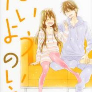 2015年6月24日発売のコミックス一覧_thumb
