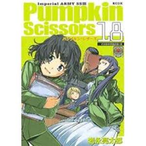 Pumpkin Scissorsについて語ろう_thumb