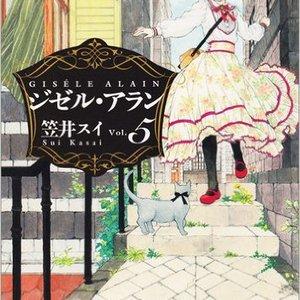 2015年7月15日発売のコミックス一覧_thumb