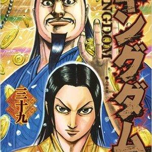 2015年7月17日発売のコミックス一覧_thumb