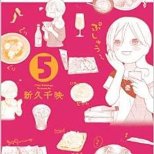2015年7月18日発売のコミックス一覧_thumb