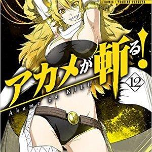 2015年7月22日発売のコミックス一覧_thumb