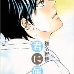 2015年7月24日発売のコミックス一覧_thumb