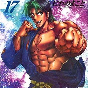 2015年7月29日発売のコミックス一覧_thumb
