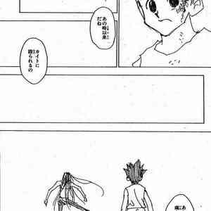 [HUNTER×HUNTER]富樫先生が休載する理由まとめ_thumb