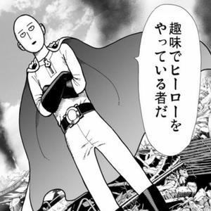 【ワンパンマン】バラエティあふれる敵キャラまとめ_thumb