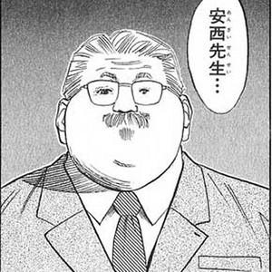 【スラムダンク】心動かすコーチの名言集ベスト5!!_thumb