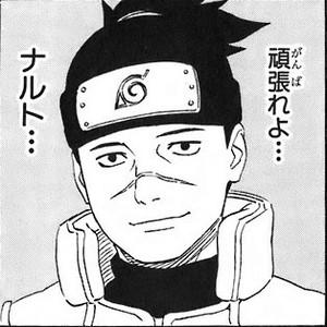 【NARUTO】うみのイルカ画像まとめ_thumb