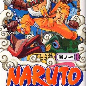 【扉絵まとめ】『NARUTO』第一巻_thumb