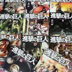 【RT&フォローで応募!】『進撃の巨人』既刊全17巻プレゼントキャンペーン!_thumb