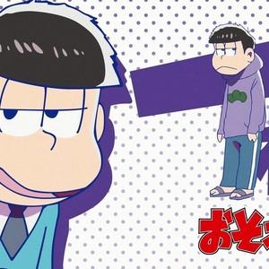 『おそ松さん』松野一松(まつの いちまつ)【画像まとめ】_thumb