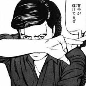 哭きの竜_thumb